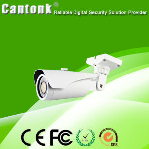 China Digital Video Surveillance HD 4 in 1 CCTV Cvi Camera with IR 20m (CY20) pictures & photos