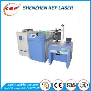 Small Mold Repairing Optical Fiber Laser Welding Machine pictures & photos