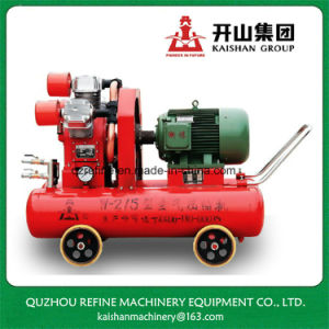 China Kaishan 11kw 5bar Electric Motor Small Piston Air Compressor W-2/5D pictures & photos