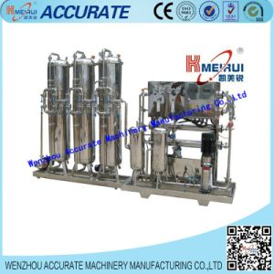 Reverse Osmosis Water Treatment Machine (WT-RO-1) pictures & photos