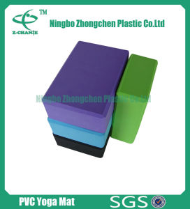 Non-Toxic Recycleable EVA Foam Yoga Block Environmental Yoga Brick pictures & photos