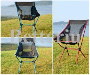 Folding Fishing Chair Portable Camping Chair Backpacking Chair pictures & photos