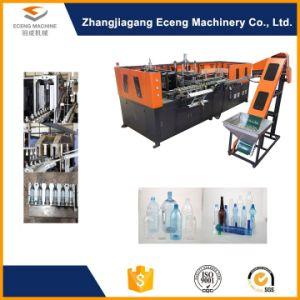 Eceng Brand Pet Bottle Blow Molding Machine (YCQ-1L-6) pictures & photos