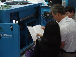 Portable Screw Air Compressor (7.5 KW) pictures & photos