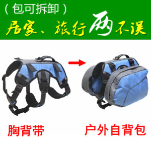 Big Dog Pet Harness with Backpack (YD636-1) pictures & photos