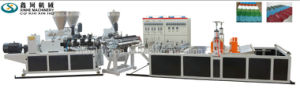 PVC Roof Tile Production Line/ PMMA-PVC Coloured Single Layer Tile Making Machinery