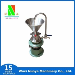 Stainless Steel Vertical Colloid Mill for Peanut Butter pictures & photos