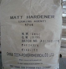 Application Matt Hardene Tp68 Is Used for Pure Epoxy Resin pictures & photos
