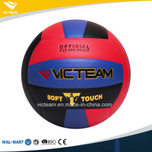 Cool Standard Size Weight Exercise Volleyball ODM pictures & photos
