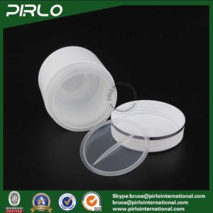 100g 3.3oz PP Plastic Jar From Cream Empty Cosmetic Skin Care Cream Jar with Lid Wide Mouth Hair Conditioner Container Plastic pictures & photos