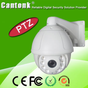 PTZ HD-IP P2p Speed Dome Cameras From CCTV Supplier (7C) pictures & photos