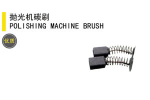 Polishing Machine for Auto Beauty Shop pictures & photos
