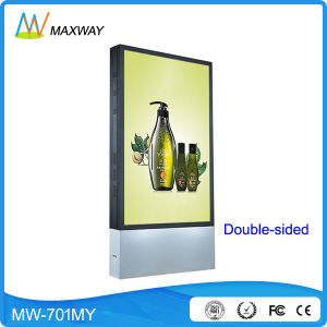 70 Inch Floor Stand Double Screen LCD Advertising Monitor (MW-701MY) pictures & photos