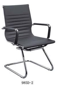 Aluminium Eames Leisure Swivel Mesh Office Computer Chair pictures & photos
