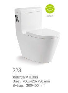 223 Side Flush Siphonic One-Piece Toilet Set pictures & photos