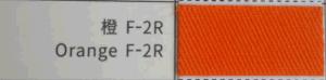 Orange F-2r pictures & photos