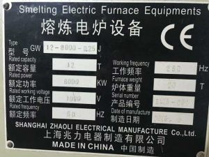 Used 1 Tons Shanghai Zhaoli Intermediate Frequency Furnace pictures & photos