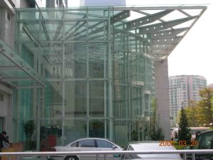 Steel Canopy pictures & photos