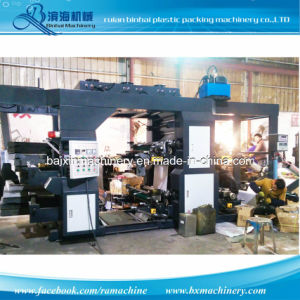 Single Cast Coated Paper Cup Flexo Printing Machine pictures & photos