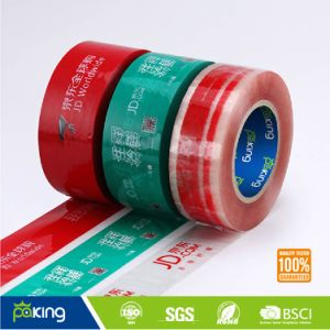 Low Noise BOPP Custom Design Logo Printed Packing Tape pictures & photos