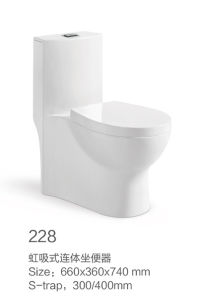 228 High Quality Siphonic One-Piece Toilet Set pictures & photos