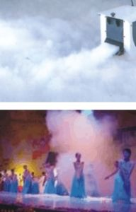 Low Fog Machine (YG-005)