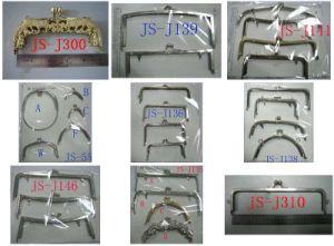 Hanfbag Frame (BM18)
