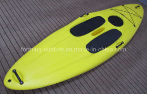 One Person Roto Stand up Paddle