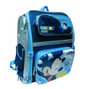 EVA School Bag & School Backpack (002)