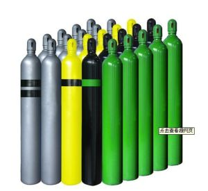 High Pressure Hydrogen Gas Cylinder (WMA-219-44) pictures & photos