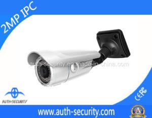 2 Megapixels IP Bullet CCTV Digital Camera