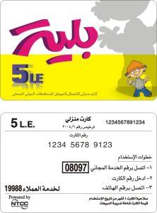 Phone Card, Paper Scratch Card
