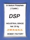Di-Sodium Phosphate (cx-0909)