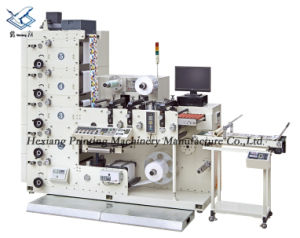 Label Printing Machine (RY480-4D )
