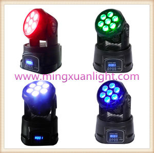 7*10W RGBW 4in1 Mini Moving Head (YS-212) pictures & photos