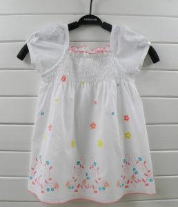 Kids Skirt (KMSK013)