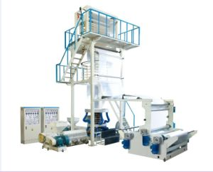 Two Layer Coextrusion Blown Film Machine (YT/2L-45/50/55) pictures & photos