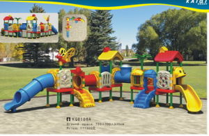 Kaiqi Medium Sized Plastic Series Children′s Playground (KQ9544A) pictures & photos