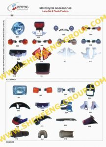 Motorcycle Accessories -Motorcycle Lamp Set & Plastic Products (DLTZ,ZH)