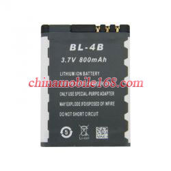 Battery for Quad Band Phone (A3000)