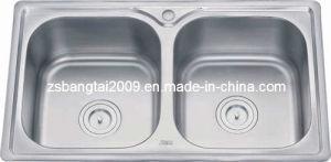 Sink (BTS-8146)