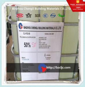 Polycarboxylate Concrete Superplasticizer for Batching Plants/Precast Concrete (PCE) pictures & photos