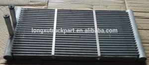 Hohan Truck Warm Air Blower Water Box
