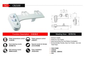 Wow! Water Temperature Control and Non Electric Toilet Bidet