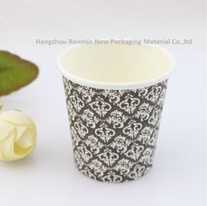 Factory Disposable Specialized Coffee Paper Cup pictures & photos