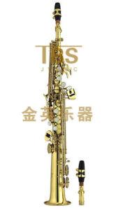BB Soprano Saxophone (JYSS-100Q)