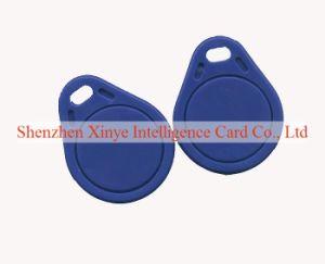 125KHz Proximity Key Fobs (125KHz)
