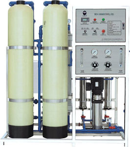 China Pure Water Treatment Plant Manufacture 300L/H pictures & photos