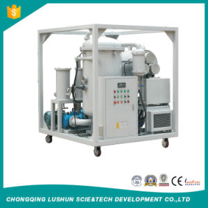 Metallurgical Industry Automatic Online Work Water-Ring Vacuum Pump Lubricating Oil Purifier/Turbine Oil Filtration Machine (ZRG) pictures & photos