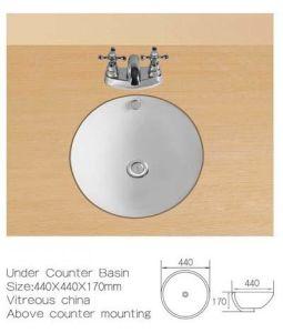 Under Counter Ceramic Washbasin, Bathroom Ceramic Cabinet Basin pictures & photos